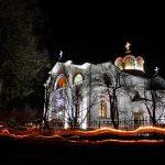 Public Holidays in Bulgaria