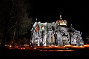 Bulgarian Orthodox cathedral lit up for Easter night
