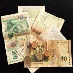 Bulgaria's Currency - the Bulgarian lev